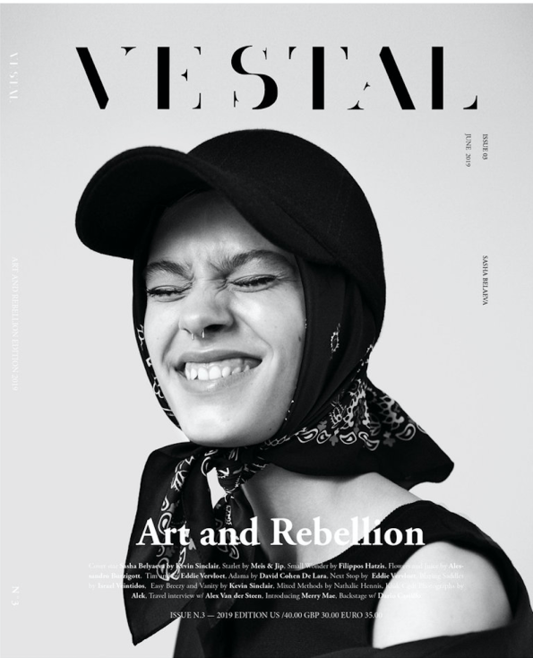Kevin Sinclair Photography Vestal Cover